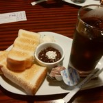 カフェ ド サンク -