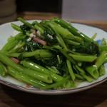 94153007 - 空芯菜のガーリック炒め(少なめ)