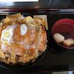 94155243 - 2018年9月 カツ丼 650円(税込)