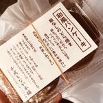 94158988 - どら焼きの皮パンケーキ6枚入200円
