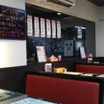 香港 贊記茶餐廳 - 内観