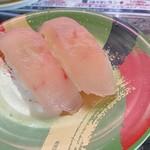 すし道楽  - 料理写真:ビンチョウ