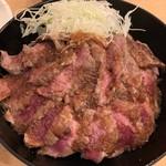 the肉丼の店 - やわらかランプステーキ丼 950円