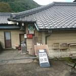 三嶋製麺所 - (谷川は臨時休業でした)