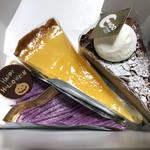 えんどう菓子店 - 料理写真:ケーキ