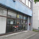 9417872 - 新店舗、外観