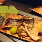設楽 - 1809秋の味!