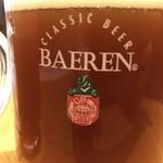 ビア&ヴルスト ベアレン - ベアレンのロゴです。