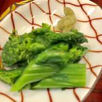 和かふぇ 遅々 - ☆菜の花と山葵。ほろ苦さと爽やかな辛味♪