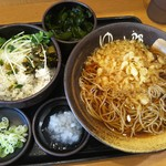 94175881 - 朝食セット おろし焼きさばめし360円