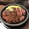 いきなりステーキ - 料理写真:ワイルドステーキ 450g  1850円