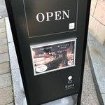Cafe&Winebar Rosa -