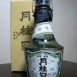 9418665 - 吟醸酒ザ・レトロ