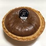 焼きたてチーズタルト専門店 PABLO - Rich & Creamy Chocolate