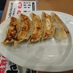 横浜家系 ラーメン 町田商店 -