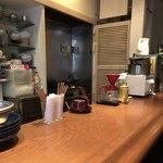 カフェ クミン -
