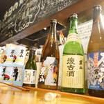 男山酒造り資料館 - ドリンク写真:さけさけさけ