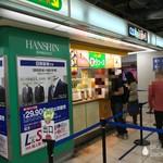 阪神梅田駅ジューススタンド - 店の外観