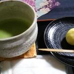 七條甘春堂 - 生菓子と抹茶