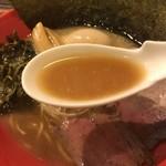 ラーメンダイニングJingu - スープ