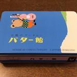 94193681 - バター飴