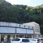永井食堂 - (2018/7月)外観
