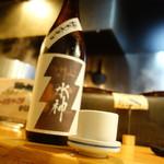 飛魚 - 盛岡と言えば、あさ開純米大吟醸