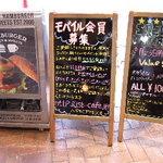 J.S. BURGERS CAFE - 2008_11200006.jpg