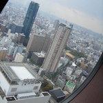 chuugokuryourisanguu - 39階からの眺め・・