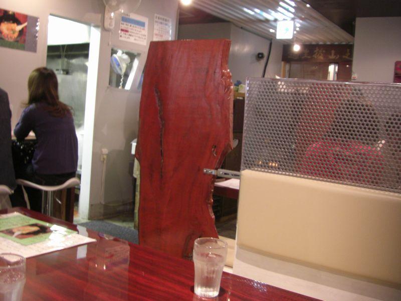 麺飯店 マラマラ
