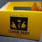 レモンドロップ - ケーキの箱
