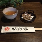 そば茶屋 極楽坊 - 蕎麦茶+かりんとう