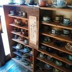 カフェ茶屋 珈夢 - 珈琲カップが選べます