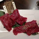 馬肉×ワイン 気まぐれバル 恵比寿 Whim - 本日の焼き3種盛り合わせ