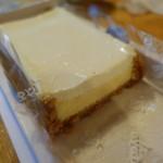 まるたや洋菓子店 - 二層のチーズクリーム