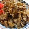 千成飯店 - 料理写真:豚肉と玉葱の生姜焼き丼