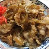 Sennarihanten - 料理写真:豚肉と玉葱の生姜焼き丼
