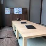 伊豆太郎 - 座敷