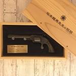 龍馬 軍鶏農場 - 坂本龍馬先生の短銃