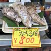 新魚栄 - 料理写真: