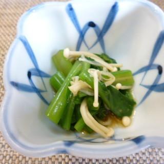 すし寳来 - 料理写真:付き出し共通 エノキの小松菜のお浸し