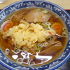 あべ屋食堂 - 料理写真:天ぷらラーメン730円(税込)