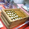 Tsutaya - 料理写真:木の番重にお行儀よく並んださくら餅