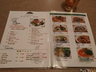 サイゴン・レストラン - メニューです
