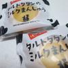 タルトタタン - 料理写真:ミルク饅頭に惹かれて。。