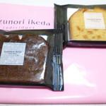 カズノリ イケダ アンディヴィデュエル - 今回は2種類のパウンドケーキも頂きました