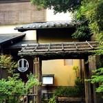 Sakamaruyama -
