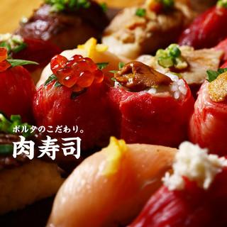 肉寿司食べるなら【札幌肉酒場VOLTA】