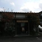 シラカワ - 外観