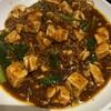 中華食堂 レンゲ - 料理写真: